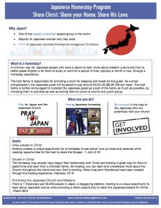 Japanese Homestay Program Brochure