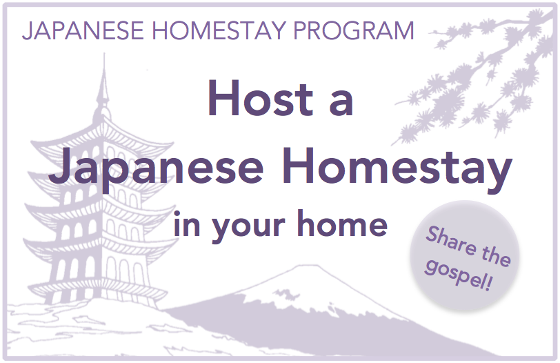 Host a Japanese Homestay